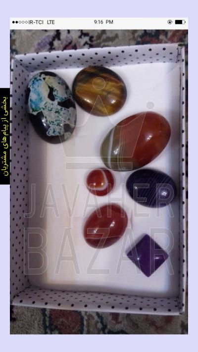 تصویر خرید از جواهربازار - شماره 172