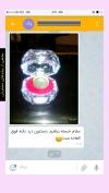 تصویر خرید از جواهربازار - شماره 176