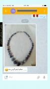 تصویر خرید از جواهربازار - شماره 178