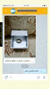 تصویر خرید از جواهربازار - شماره 181
