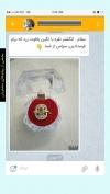تصویر خرید از جواهربازار - شماره 183