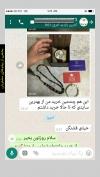 تصویر خرید از جواهربازار - شماره 196