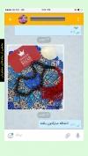 تصویر خرید از جواهربازار - شماره 200