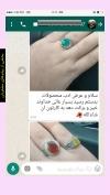 تصویر خرید از جواهربازار - شماره 203