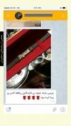 تصویر خرید از جواهربازار - شماره 207