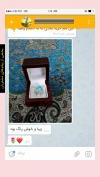 تصویر خرید از جواهربازار - شماره 211