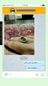 تصویر خرید از جواهربازار - شماره 213