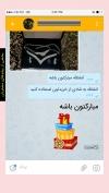 تصویر خرید از جواهربازار - شماره 214