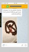 تصویر خرید از جواهربازار - شماره 215