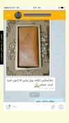 تصویر خرید از جواهربازار - شماره 218