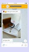 تصویر خرید از جواهربازار - شماره 219