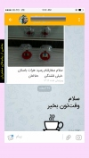 تصویر خرید از جواهربازار - شماره 221