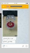 تصویر خرید از جواهربازار - شماره 222