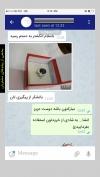 تصویر خرید از جواهربازار - شماره 23
