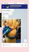 تصویر خرید از جواهربازار - شماره 24
