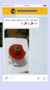 تصویر خرید از جواهربازار - شماره 245