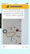 تصویر خرید از جواهربازار - شماره 247