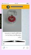 تصویر خرید از جواهربازار - شماره 248
