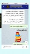تصویر خرید از جواهربازار - شماره 25