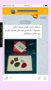 تصویر خرید از جواهربازار - شماره 250