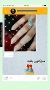 تصویر خرید از جواهربازار - شماره 251