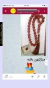 تصویر خرید از جواهربازار - شماره 253