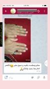 تصویر خرید از جواهربازار - شماره 254