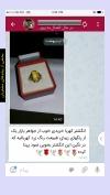 تصویر خرید از جواهربازار - شماره 255