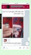 تصویر خرید از جواهربازار - شماره 256
