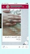 تصویر خرید از جواهربازار - شماره 258