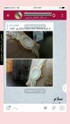 تصویر خرید از جواهربازار - شماره 259