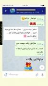 تصویر خرید از جواهربازار - شماره 26