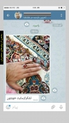 تصویر خرید از جواهربازار - شماره 262