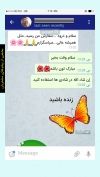 تصویر خرید از جواهربازار - شماره 27