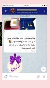 تصویر خرید از جواهربازار - شماره 29