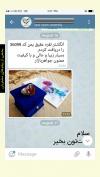 تصویر خرید از جواهربازار - شماره 319