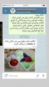 تصویر خرید از جواهربازار - شماره 323