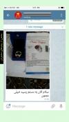 تصویر خرید از جواهربازار - شماره 327
