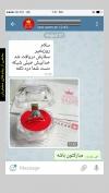 تصویر خرید از جواهربازار - شماره 328
