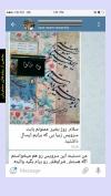 تصویر خرید از جواهربازار - شماره 329