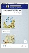 تصویر خرید از جواهربازار - شماره 33