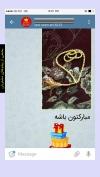 تصویر خرید از جواهربازار - شماره 330