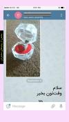 تصویر خرید از جواهربازار - شماره 333