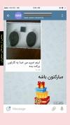 تصویر خرید از جواهربازار - شماره 334