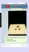 تصویر خرید از جواهربازار - شماره 337