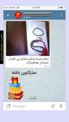 تصویر خرید از جواهربازار - شماره 339