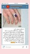 تصویر خرید از جواهربازار - شماره 342