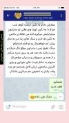 تصویر خرید از جواهربازار - شماره 36