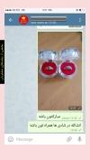 تصویر خرید از جواهربازار - شماره 360