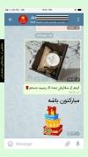 تصویر خرید از جواهربازار - شماره 361